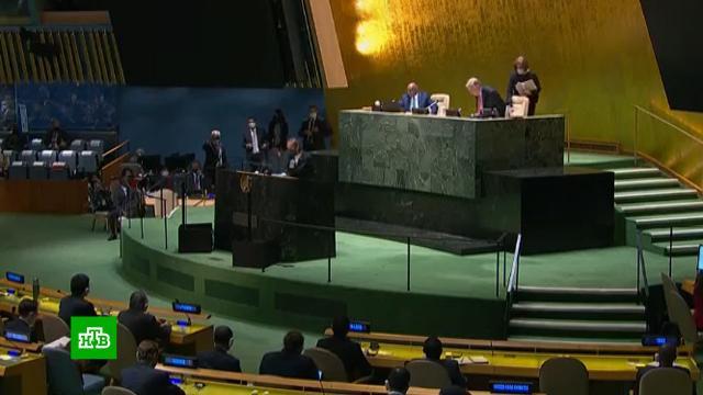 Афганистан ипандемия стали ключевыми темами на Генассамблее ООН.Афганистан, Великобритания, ООН, США.НТВ.Ru: новости, видео, программы телеканала НТВ