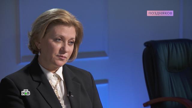Было 11, стало 36: Анна Попова рассказала оросте заболеваемости COVID-19.здравоохранение, медицина, НТВ, Роспотребнадзор, эксклюзив, осень, эпидемия, коронавирус.НТВ.Ru: новости, видео, программы телеканала НТВ