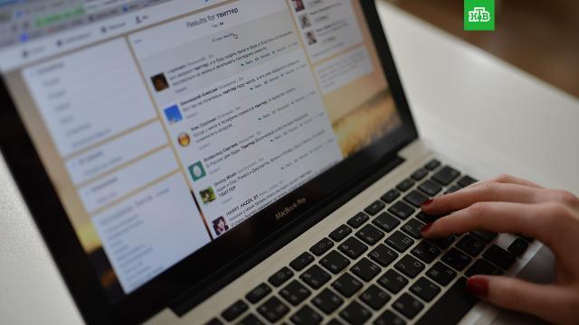 Роскомнадзор начал формировать реестр соцсетей.Роскомнадзор приступил к формированию социальных сетей и уже включил в него несколько ресурсов, сообщает ведомство.Интернет, Роскомнадзор, соцсети.НТВ.Ru: новости, видео, программы телеканала НТВ