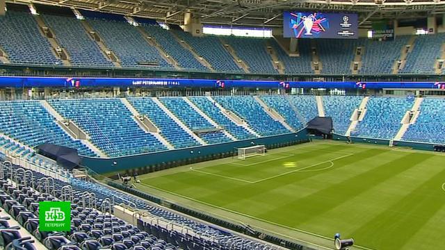 Делегация УЕФА начала готовить «Газпром Арену» к финалу Лиги чемпионов.Санкт-Петербург, УЕФА, стадионы, футбол.НТВ.Ru: новости, видео, программы телеканала НТВ