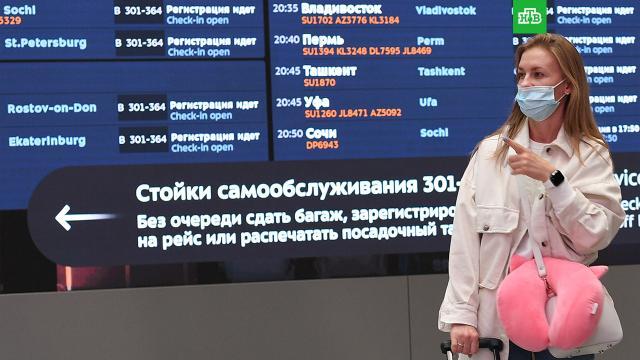Туроператоры начали продавать россиянам вакцинные туры за рубеж.В Ассоциация туроператоров России рассказали о продажах поездок в Сербию и Германию для прививок россиян иностранными вакцинами.коронавирус, прививки, туризм и путешествия, эпидемия.НТВ.Ru: новости, видео, программы телеканала НТВ