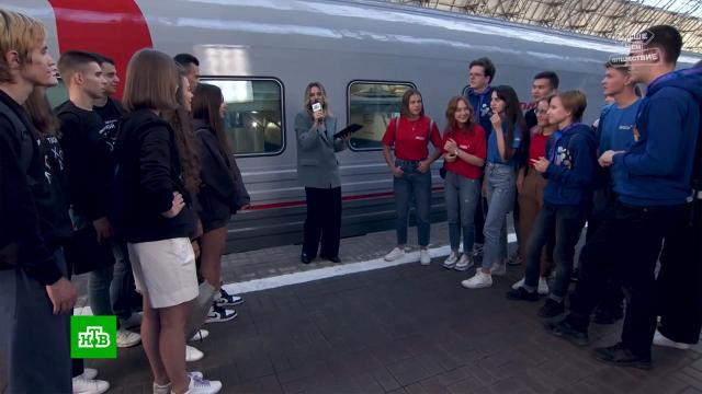 Первые участники программы «Больше, чем путешествие» отправились впоездки по России.дети и подростки, туризм и путешествия.НТВ.Ru: новости, видео, программы телеканала НТВ