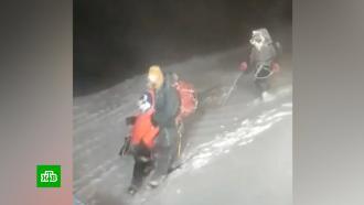 Источник сообщил огибели троих альпинистов из попавшей внепогоду группы на Эльбрусе.НТВ.Ru: новости, видео, программы телеканала НТВ
