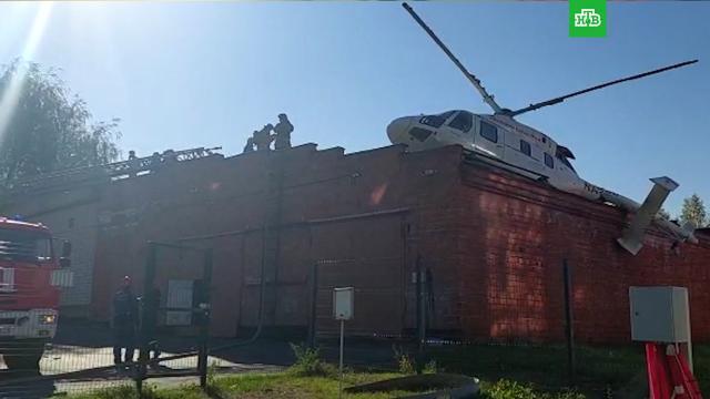 Вертолет санавиации сел на крышу гаража вИжевске.Ижевск, вертолеты.НТВ.Ru: новости, видео, программы телеканала НТВ