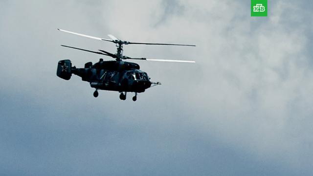 Вертолет Ка-27 совершил жесткую посадку на Камчатке.Камчатка, авиационные катастрофы и происшествия, вертолеты.НТВ.Ru: новости, видео, программы телеканала НТВ