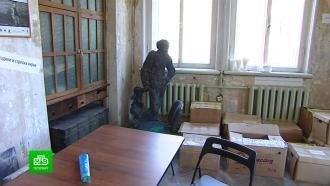 «Полторы комнаты» Иосифа Бродского увеличивают за счет кальянной и каретника.НТВ.Ru: новости, видео, программы телеканала НТВ