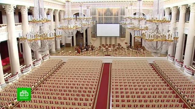 Петербургская филармония приглашает горожан на звездные концерты.Санкт-Петербург, музыка и музыканты.НТВ.Ru: новости, видео, программы телеканала НТВ