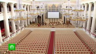 Петербургская филармония приглашает горожан на звездные концерты.НТВ.Ru: новости, видео, программы телеканала НТВ