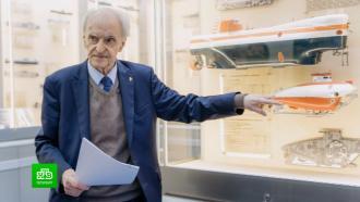 В Петербурге ушел из жизни легендарный конструктор советских подлодок.НТВ.Ru: новости, видео, программы телеканала НТВ