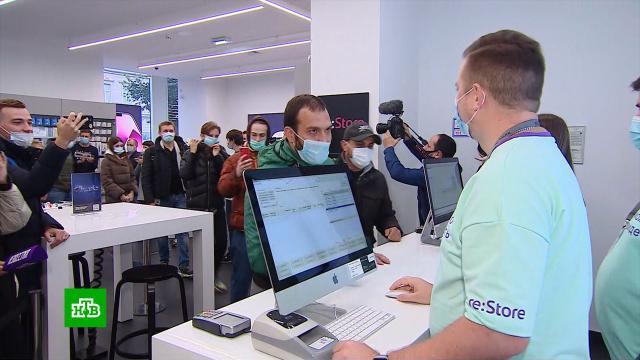 В России стартовали продажи iPhone 13.Apple, iPhone, гаджеты, магазины.НТВ.Ru: новости, видео, программы телеканала НТВ