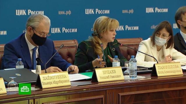 Памфилова анонсировала создание единой системы онлайн-голосования к следующим выборам.Интернет, выборы.НТВ.Ru: новости, видео, программы телеканала НТВ