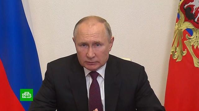 Путин обсудил сСовбезом вопросы безопасности Союзного государства.Белоруссия, Путин.НТВ.Ru: новости, видео, программы телеканала НТВ
