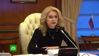 На задачи по посланиям президента инацпроекты направят 11, 5трлн рублей за три года.НТВ.Ru: новости, видео, программы телеканала НТВ