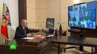 Путин обсудил сСовбезом итоги российско-белорусских переговоров.НТВ.Ru: новости, видео, программы телеканала НТВ