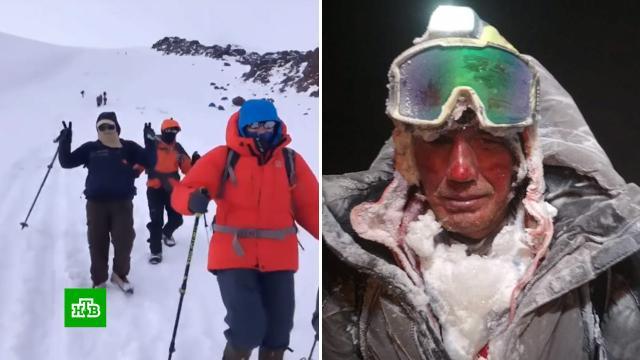 К трагедии на Эльбрусе привела череда совпадений.Кабардино-Балкария, Эльбрус, альпинизм, несчастные случаи.НТВ.Ru: новости, видео, программы телеканала НТВ
