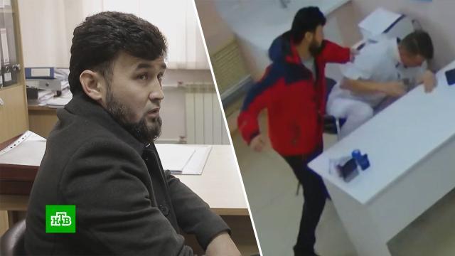 «Какого черта ты носишь мешки?»: избивший дерматолога мусульманин объяснил свой гнев.ХМАО/Югра, врачи, драки и избиения, нападения, ислам.НТВ.Ru: новости, видео, программы телеканала НТВ