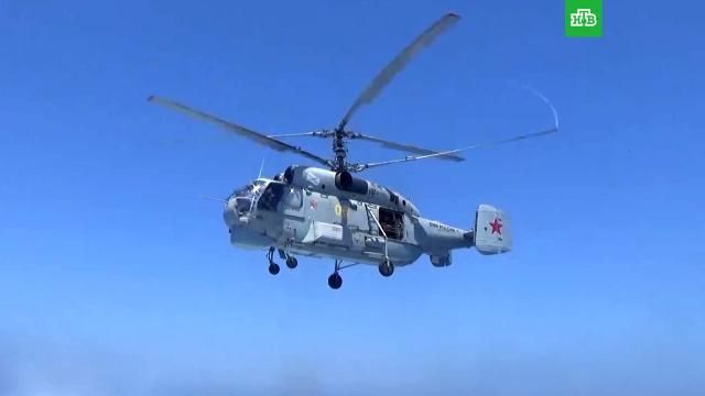 СК возбудил дело о крушении вертолета Ка-27 на Камчатке.Военные следователи возбудили уголовное дело о крушении вертолета Ка-27, на борту которого находились пять человек.Камчатка, Следственный комитет, авиационные катастрофы и происшествия, вертолеты.НТВ.Ru: новости, видео, программы телеканала НТВ