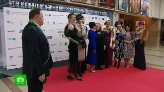 Международный кинофестиваль «Литература икино» открылся вГатчине.НТВ.Ru: новости, видео, программы телеканала НТВ