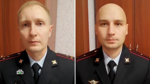 Полицейские-герои оценили свои действия во время стрельбы впермском вузе.вузы, героизм, интервью, Пермь, полиция, стрельба, убийства и покушения, эксклюзив.НТВ.Ru: новости, видео, программы телеканала НТВ