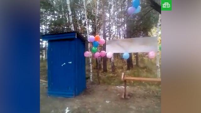 ВАнгарске торжественно открыли деревянный туалет на остановке.Иркутская область.НТВ.Ru: новости, видео, программы телеканала НТВ