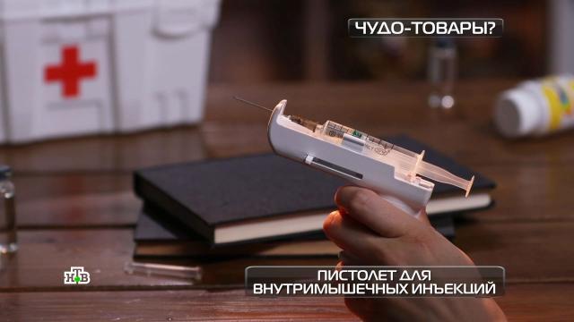 Как использовать шприц-пистолет для самостоятельных инъекций.здоровье, технологии.НТВ.Ru: новости, видео, программы телеканала НТВ