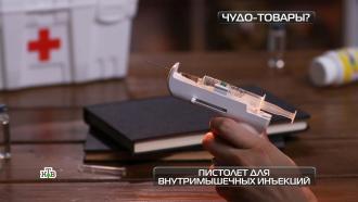 <nobr>Шприц-пистолет</nobr> и«умный» видеодомофон