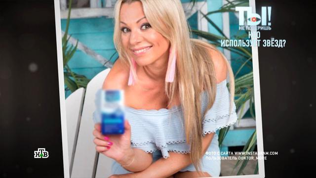 Производители БАДов наживаются на Ирине Салтыковой.Звезда 90-х увидела себя в рекламе биологически активных добавок.артисты, знаменитости, реклама, скандалы, шоу-бизнес, эксклюзив.НТВ.Ru: новости, видео, программы телеканала НТВ