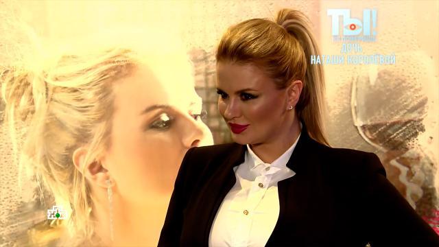 41-летняя Семенович заморозила свои яйцеклетки.Певица Анна Семенович пока не встретила принца на белом коне, поэтому решила сохранить свои яйцеклетки, чтобы при желании завести детей в любой момент.артисты, беременность и роды, дети и подростки, знаменитости, шоу-бизнес, эксклюзив.НТВ.Ru: новости, видео, программы телеканала НТВ