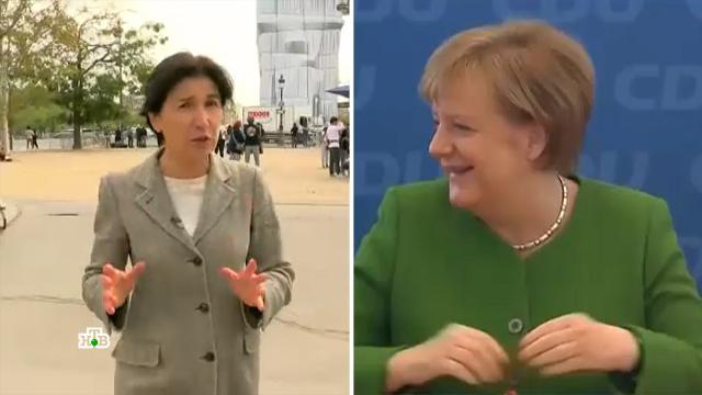 После ухода Ангелы Меркель Европу ждет «большой передел».Германия, Европейский союз, Макрон, Меркель, США, Франция, мигранты.НТВ.Ru: новости, видео, программы телеканала НТВ