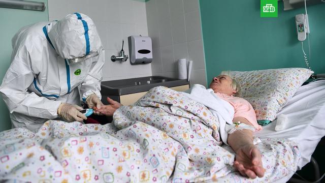 В РФ — максимум заражений коронавирусом с 8 августа.По данным оперативного штаба, в России за минувшие сутки выявили 22 498 заразившихся коронавирусом — это максимум с 8 августа (тогда сообщалось о 22 866 новых случаях). Накануне показатель составил 22 041.коронавирус, эпидемия.НТВ.Ru: новости, видео, программы телеканала НТВ
