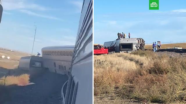 В США сошел с рельсов поезд, есть погибшие.В американском штате Монтана сошел с рельсов пассажирский поезд, погибли по меньшей мере три человека, более 50 пострадали.США, аварии на транспорте, железные дороги.НТВ.Ru: новости, видео, программы телеканала НТВ