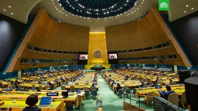 Генсек ООН заявил, что мир стоит на пороге ядерного уничтожения.Человечество находится слишком близко к порогу ядерного уничтожения, заявил генсек ООН Антонио Гутерриш. .ООН, ядерное оружие.НТВ.Ru: новости, видео, программы телеканала НТВ