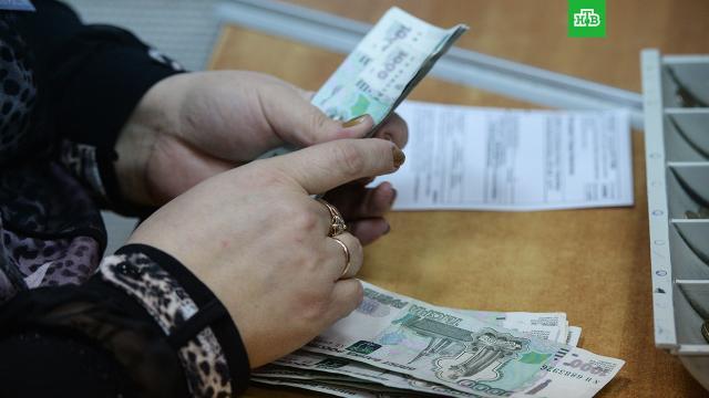 Некоторым бюджетникам повысят зарплаты с 1 октября.С 1 октября для сотрудников ряда бюджетных организаций начнется индексация зарплаты. Ее размер будет зависеть от профессии и региона проживания граждан.законодательство, зарплаты, работа.НТВ.Ru: новости, видео, программы телеканала НТВ