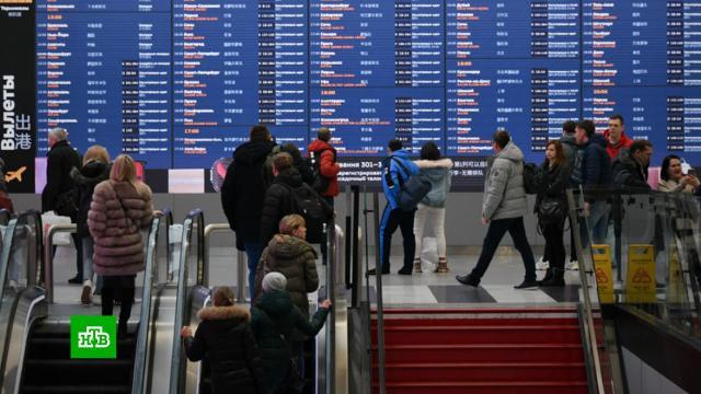Выездной туризм не может оправиться от коронавируса.туризм и путешествия, экономика и бизнес.НТВ.Ru: новости, видео, программы телеканала НТВ