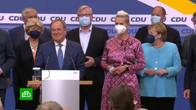 Итоги выборов: вГермании не нашли достойного преемника Меркель.выборы, Германия, Европейский союз, Макрон, Меркель, мигранты.НТВ.Ru: новости, видео, программы телеканала НТВ