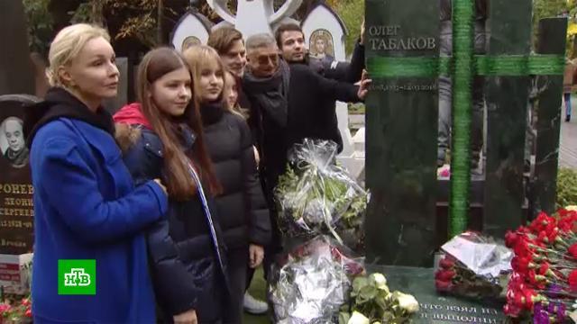 На могиле Олега Табакова открыли памятник из стекла и мрамора.знаменитости, кладбища и захоронения, шоу-бизнес.НТВ.Ru: новости, видео, программы телеканала НТВ