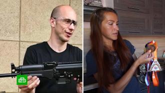 Мать двоих детей с ужасом ждет возвращения из тюрьмы бывшего мужа — садиста.НТВ.Ru: новости, видео, программы телеканала НТВ