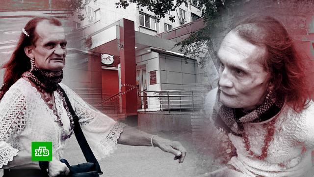 «Мы его боимся»: напавший на магазин в Москве трансвестит с топором запугал соседей.магазины, нападения.НТВ.Ru: новости, видео, программы телеканала НТВ