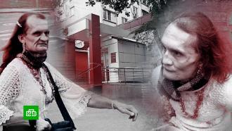 «Мы его боимся»: напавший на магазин в Москве трансвестит с топором запугал соседей.НТВ.Ru: новости, видео, программы телеканала НТВ