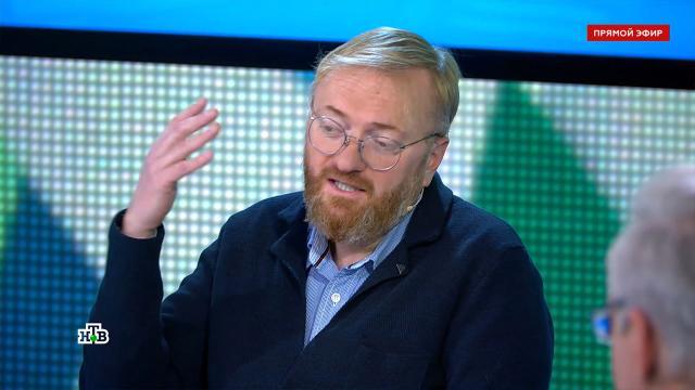 Милонов потребовал отправить «больную девицу» Ивлееву втюрьму.Интернет, Милонов, блогосфера, гомосексуализм/ЛГБТ.НТВ.Ru: новости, видео, программы телеканала НТВ