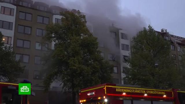 Вшведском Гётеборге прогремел взрыв вжилом доме.Швеция, взрывы.НТВ.Ru: новости, видео, программы телеканала НТВ