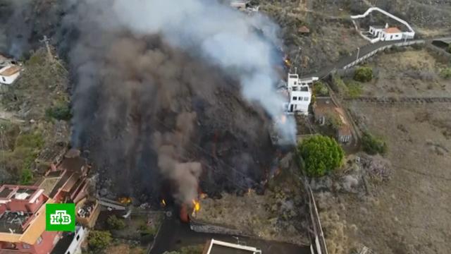 Извержение вулкана на острове Пальма сняли с беспилотника.Испания, Канарские острова, вулканы, стихийные бедствия.НТВ.Ru: новости, видео, программы телеканала НТВ