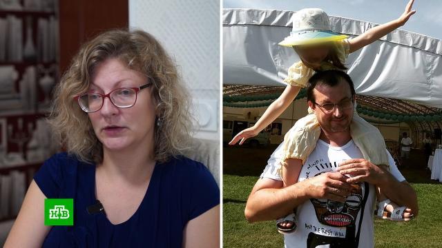 Отец-похититель потребовал выкуп за собственную дочь у бывшей супруги.Новосибирск, Украина, дети и подростки.НТВ.Ru: новости, видео, программы телеканала НТВ