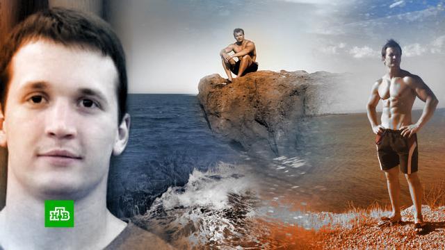 «Шансов не было»: прыгнувший в море россиянин не мог спасти ни себя, ни тонущую подругу.Испания, несчастные случаи.НТВ.Ru: новости, видео, программы телеканала НТВ