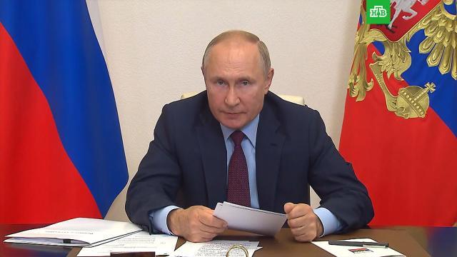 Путин потребовал «вытащить людей из трущоб».Путин, зарплаты, недвижимость, пенсии.НТВ.Ru: новости, видео, программы телеканала НТВ