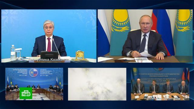Токаев поблагодарил Россию за помощь Казахстану вборьбе скоронавирусом