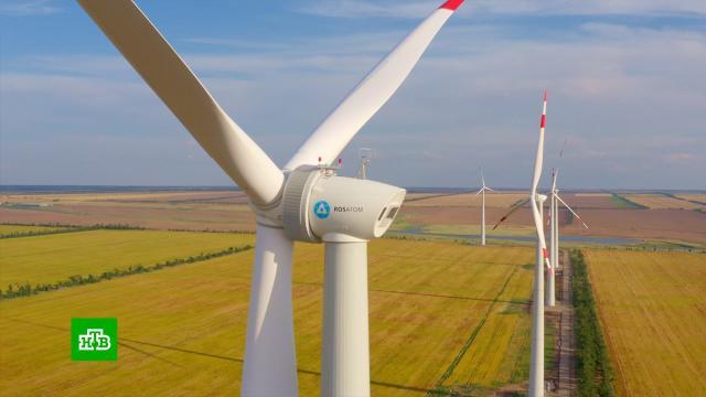 Новую ветроэлектростанцию открыли в Ставропольском крае