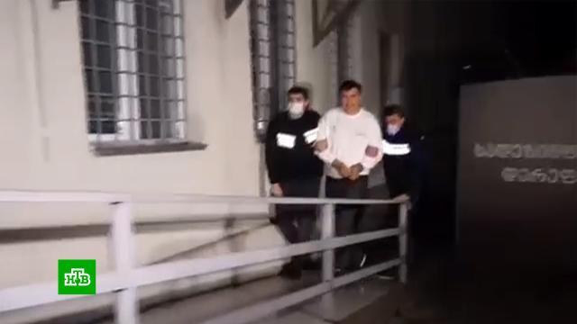 После задержания Саакашвили назвал себя политзаключенным иобъявил голодовку.Грузия, Саакашвили, Украина, голодовки, задержание.НТВ.Ru: новости, видео, программы телеканала НТВ