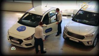 Как купить машину без навязанных сигнализаций, страховок иуслуг.НТВ.Ru: новости, видео, программы телеканала НТВ