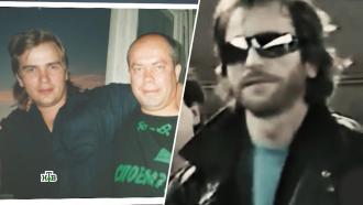 Друг экс-телохранителя Азизы назвал имя убийцы Игоря Талькова.НТВ.Ru: новости, видео, программы телеканала НТВ